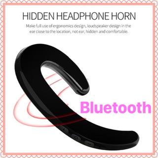Bluetoothイヤホン ブラック