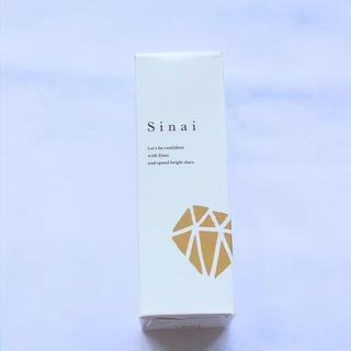 Sinai シナイ デオドラントジェルW 30ml 制汗剤 わきが 汗染み 汗臭