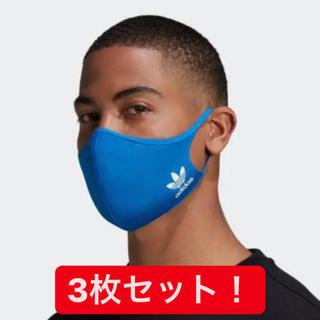 adidas - adidas フェイスカバー 日本Mサイズ相当 3枚