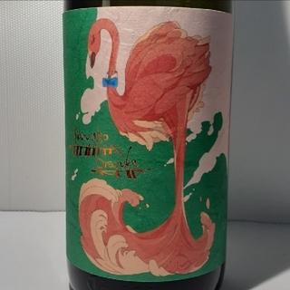 【希少・限定】フラミンゴオレンジ1.8L/芋焼酎 安田 国分酒造(鹿児島県)(焼酎)
