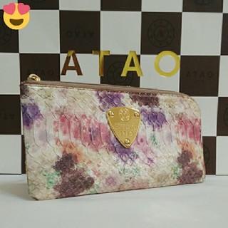 ATAO - 《美品》アタオ パイソン アスティ (本体のみ)
