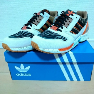 adidas - adidas originals for atmos ZX 8000