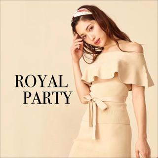 ROYAL PARTY - ROYAL PARTY オフショル ラッフル ニット♡RESEXXY DURAS