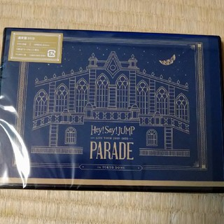 Hey!Say!JUMP LIVE TOUR 2019-2020 PARADE