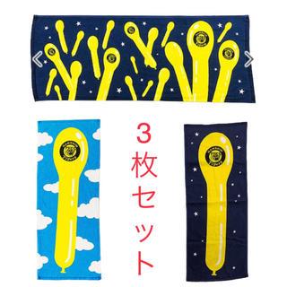 阪神タイガース - 阪神タイガース 風船タオル 3枚セット