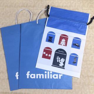 familiar - 新品未使用 familiar    ショッパー(大) & ビニール袋 3セット