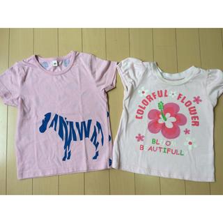 ニシマツヤ(西松屋)の西松屋 ピンクTシャツセット 90/95cm(Tシャツ/カットソー)