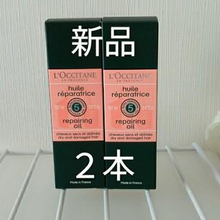 ロクシタン(L'OCCITANE)のロクシタン ファイブハーブスリペアリングヘアオイル(ヘアケア)