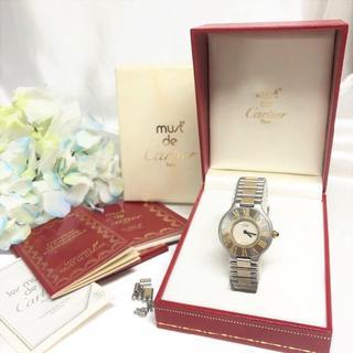 カルティエ(Cartier)のカルティエ 腕時計 マスト21 A02258 クオーツ(腕時計)