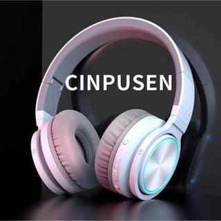 CINPUSEN 無線 Bluetooth ワイヤレスヘッドホン