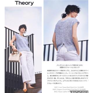 theory - セオリー サマーニット カットソー
