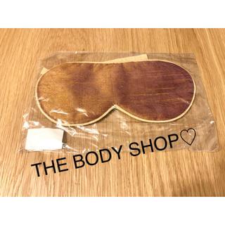 THE BODY SHOP - 新品☆THE BODY SHOP☆アイマスク
