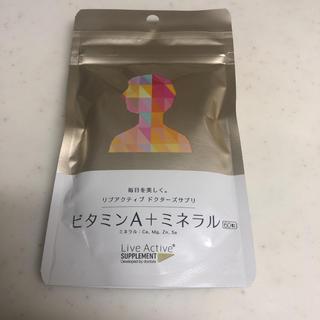 エンビロン リブアクティブ ドクターズサプリ ビタミンA+ミネラル