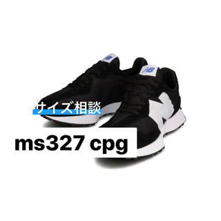 New Balance - ニューバランス MS327 CPG