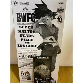 ドラゴンボール フィギュア SMSP BWFC 孫悟空 A賞 半券