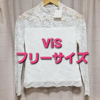 ヴィス(ViS)の【新品】ViS レーストップス レディース(シャツ/ブラウス(長袖/七分))