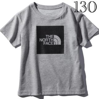 THE NORTH FACE - ザノースフェイス  カラードビッグロゴティー   ミックスグレー  130