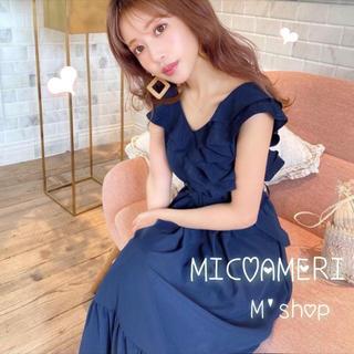 michellMacaron - 新品タグ付き ミコアメリ ♡ フリルマキシワンピース ♡ くみっきー