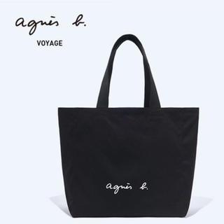 agnes b. - アニエスベー agnes b. VOYAGE トート バッグ Lサイズ ブラック