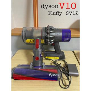 Dyson - ⭐️ダイソン dyson V10  SV12 Fluffy ⭐️①
