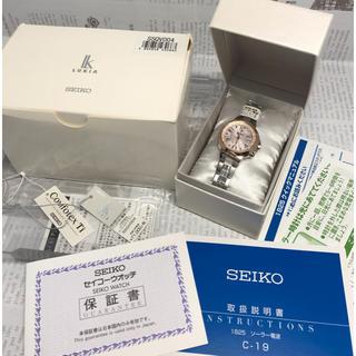 SEIKO - 新品 未使用 セイコー ルキア チタン ソーラー 電波 ラッキーパスポート 時計