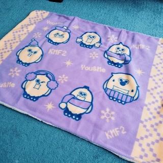 Kis-My-Ft2 冬魂 Extra Yummy!! ブランケット