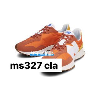 New Balance - ニューバランス MS327 CLA