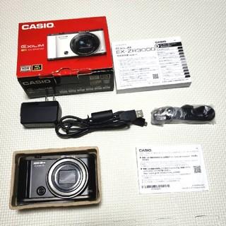 カシオ(CASIO)の美品 CASIO カシオ EX-ZR3000 EXILIM デジタルカメラ (コンパクトデジタルカメラ)