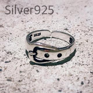 Ameri VINTAGE - Silver 925 ring - s01