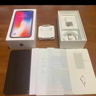 iPhone - iPhone X Space Gray 256 GB SIMフリー