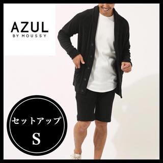 アズールバイマウジー(AZUL by moussy)のアズールバイマウジー 未使用 セットアップ カーディガン&ショーツ ブラック S(その他)