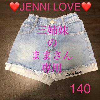 JENNI - 【JENNI/ジェニィラブ】ショートパンツ デニム 140cm