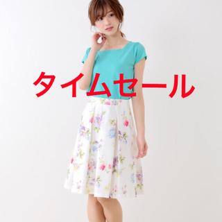 MISCH MASCH - ★8/11まで★ ミッシュマッシュ 花柄タックスカート