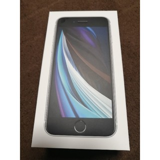iPhone - さとさとさん専用 iPhone SE 2 本体 128GB SIMフリー版