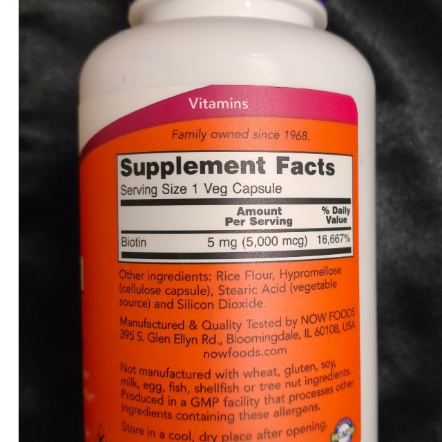 DHC(ディーエイチシー)のビオチン NOW ナウフーズ  120粒 食品/飲料/酒の健康食品(ビタミン)の商品写真