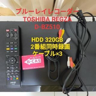 東芝 - 【値下げ】ブルーレイレコーダー*TOSHIBA D-BZ510 REGZA