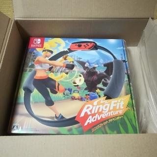 ニンテンドースイッチ(Nintendo Switch)のリングフィット アドベンチャー☆新品未開封(家庭用ゲームソフト)