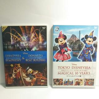 Disney - 東京ディズニーシー マジカル 10 YEARS スペシャルイベント 特典 セット