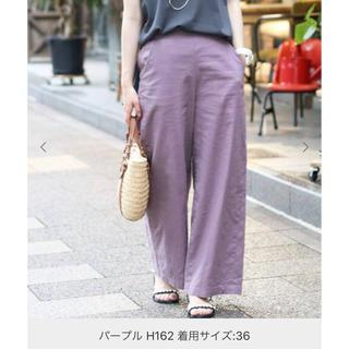 IENA - タグ付き新品●リネンコットンワイドパンツ  36サイズ