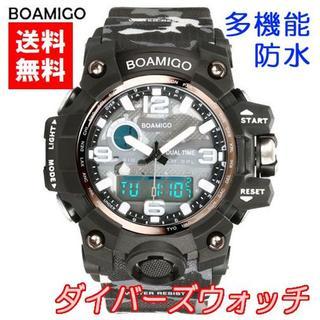 超特価☆人気!海外限定 BOAMIGO ダイバーズ 迷彩 ブラック(腕時計(デジタル))