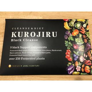 FABIUS - KUROJIRU ブラッククレンズ 黒汁