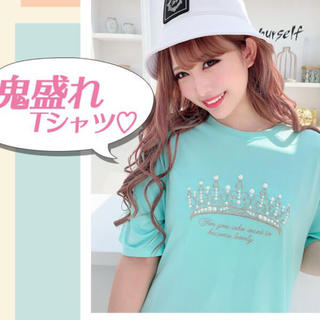 Rady - 【新品・タグ付き】rady クラウンTシャツ