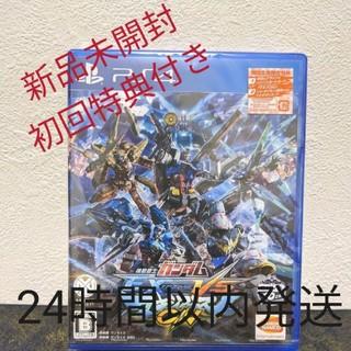 バンダイナムコエンターテインメント(BANDAI NAMCO Entertainment)の機動戦士ガンダム EXTREME VS. マキシブーストON PS4(家庭用ゲームソフト)