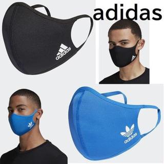 adidas - 【値下げ】adidas フェイスカバー 黒/青2枚セット