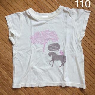 ニシマツヤ(西松屋)の同梱送料のみ☆110 西松屋 Tシャツ(Tシャツ/カットソー)
