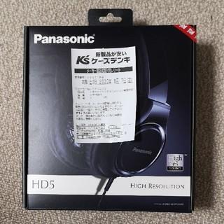 Panasonic - Panasonic ヘッドホン HD5-K