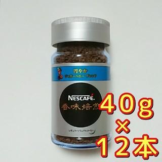 Nestle - ネスカフェ 香味焙煎 円やか ジャガーハニー ブレンド 40g 12本