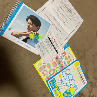 Johnny's - 平野紫耀 MATCH オリジナル青春アルバム 懸賞 King & Prince
