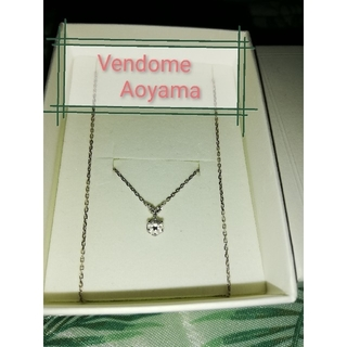 Vendome Aoyama - *summer sale* Vendome Aoyama ネックレス 美品