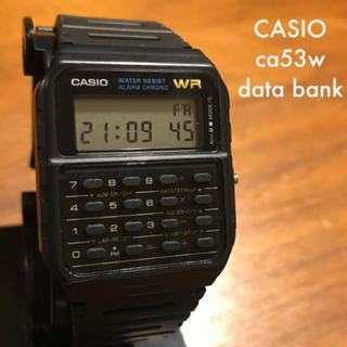 カシオ(CASIO)の【結構美品】CASIO データバンク data bank ca-53w(腕時計(デジタル))